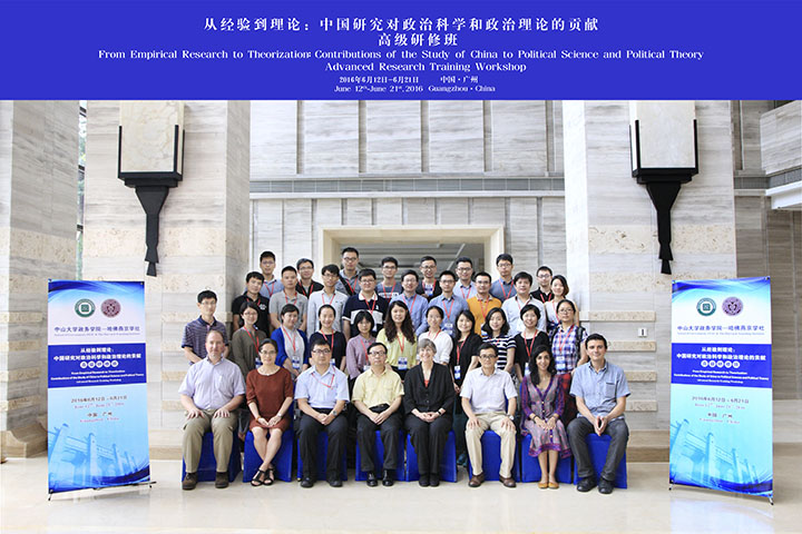 HYI Political Science Training Program group photo