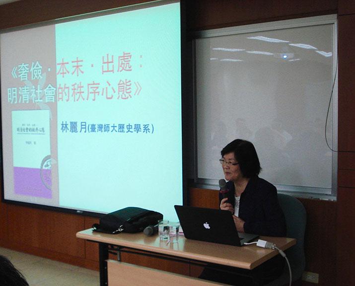 Professor Lin Li-Yueh