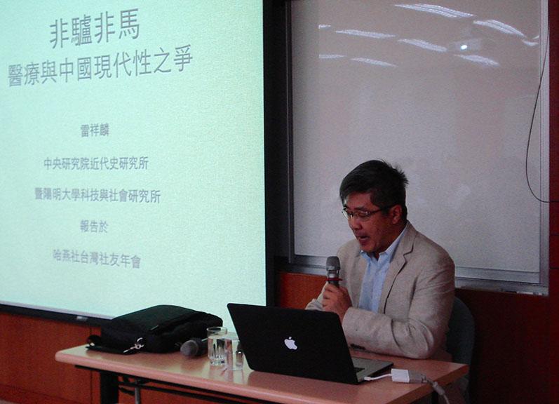 Professor Lei Hsiang-lin