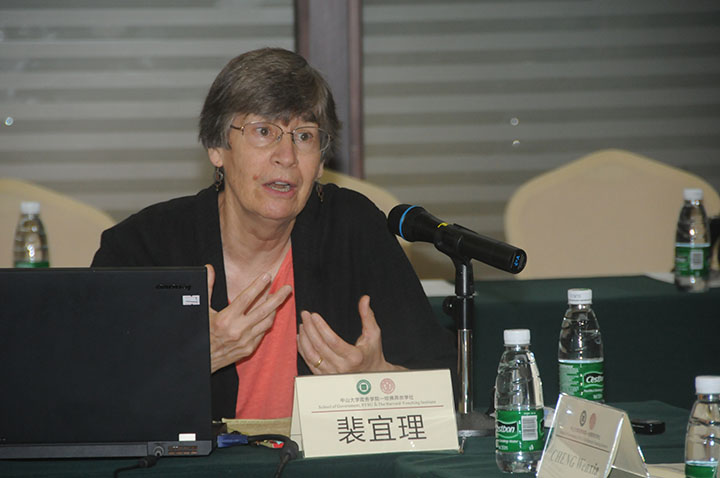 Professor Elizabeth Perry