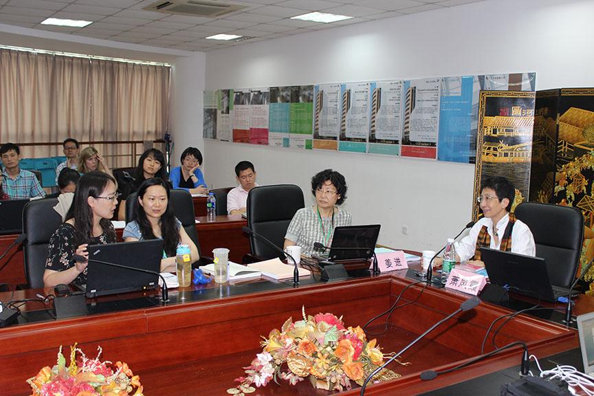 HYI Urban Studies Training Program
