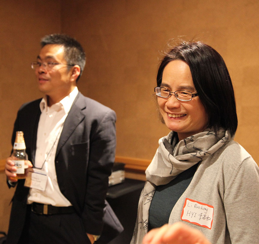 Ruohong Li at HYI AAS Reception Denver