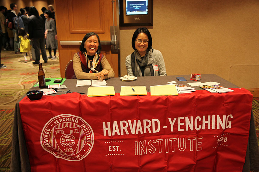 Chan Phan and Ruohong Li at HYI AAS Reception Denver