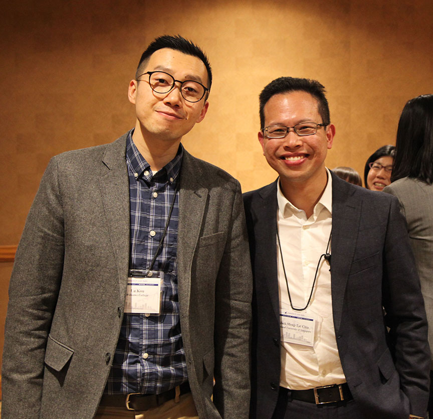 Lu Kou and Jack Chia at HYI AAS Reception Denver