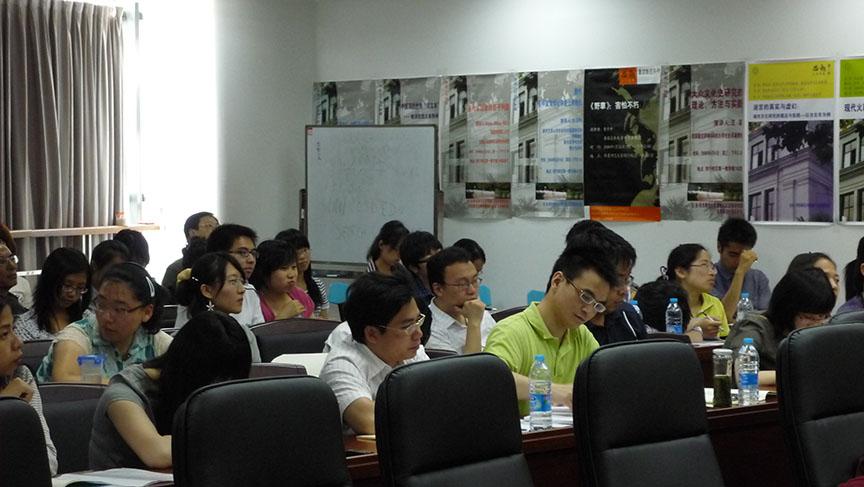 HYI 2010 Urban Studies Training Program